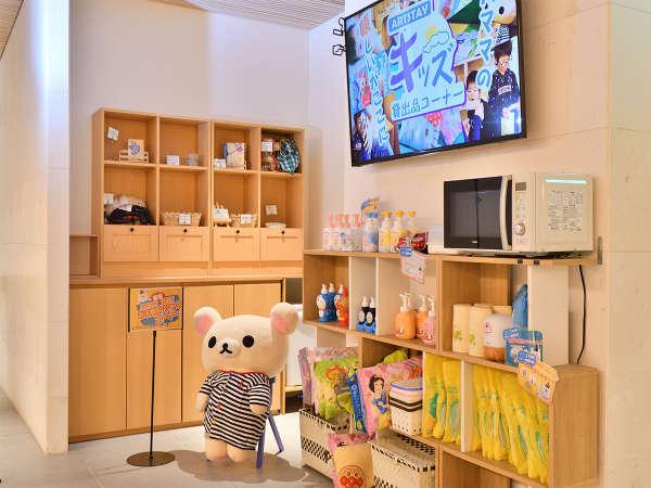 ◆お子様が選べる貸出品◆♪アートステイキッズスペース♪