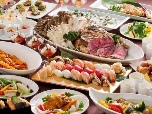 【コスモス(夕食一例)】和洋中の日替わりメニューをご提供