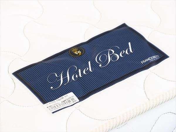 スーペリアツインルームのベッドは、信頼と実績抜群♪のフランスベッド製