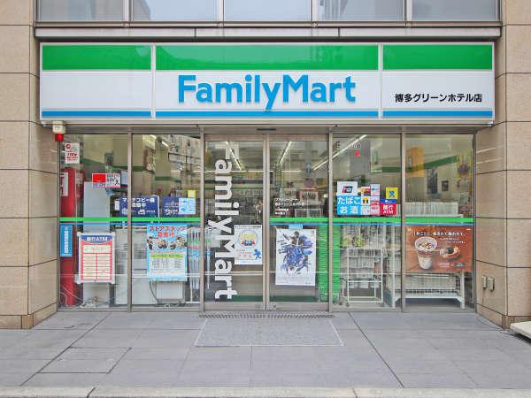 【コンビニ】1階に直営ファミリーマートあり!もちろん24時間営業でお待ちしております♪