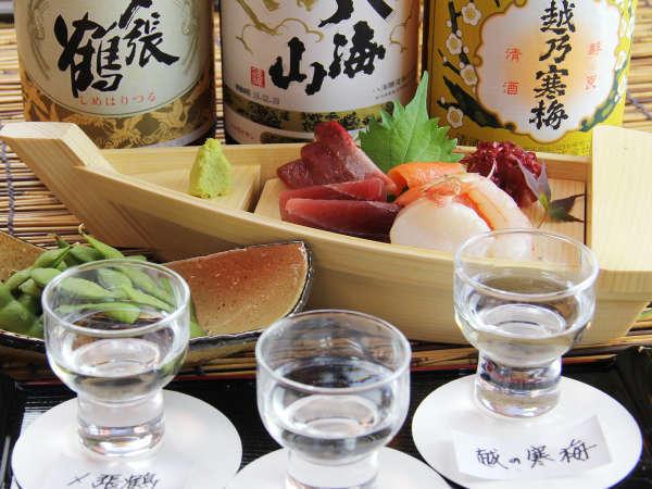 【地酒3種飲み比べ】新潟の酒はどこよりもうまい!あなたの舌で確かめて下さい。