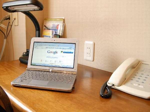 全室高速光LAN完備