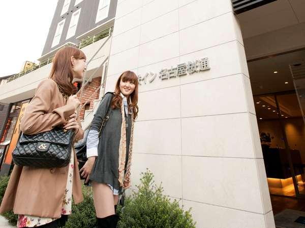 【ホテル外観】名古屋駅徒歩4分の好立地!