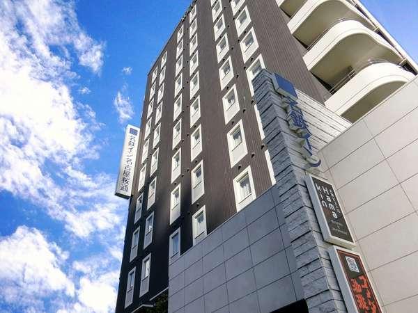 名古屋駅、栄など名古屋の主要エリアや中部国際空港へのアクセスも抜群です。