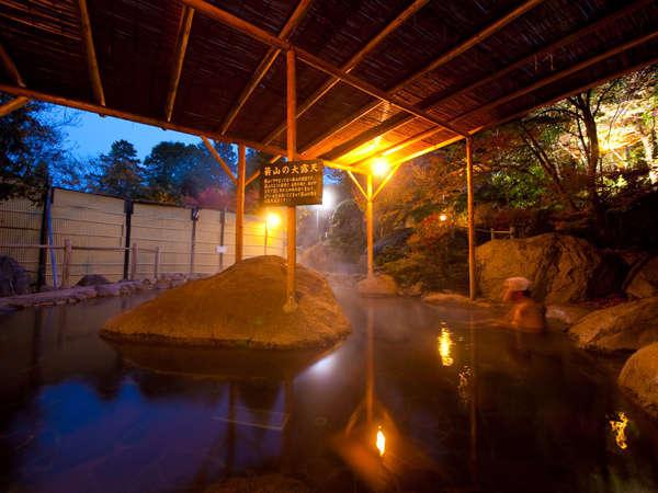 【露天風呂】箭山(ややま)の大露天
