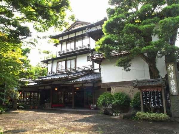 新井旅館の予約