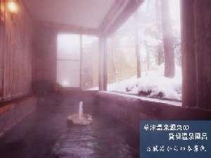 冬のお風呂