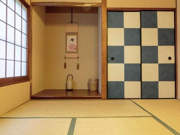 和室4.5畳、禁煙のお部屋になります。