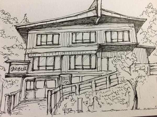 http://www.sujiyu-onsen.com/yunomoto/