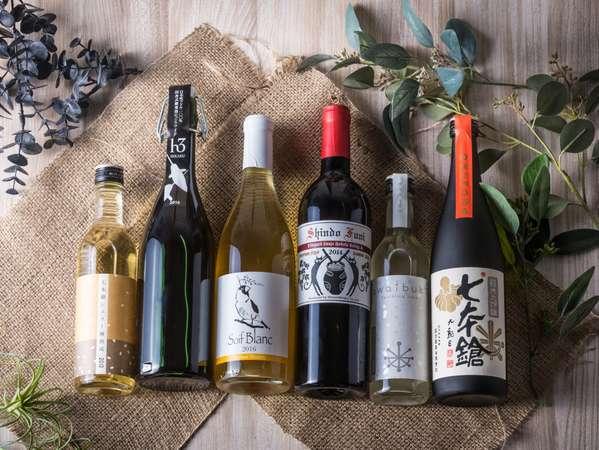 ワインや日本酒も、滋賀の恵みを受けて作られたこだわりの1杯をお料理とあわせてご提供いたします