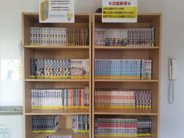 【4階禁煙漫画コーナー】BLACKJACK/大奥/バカボンド/モテキ/MIX/ヒカルの碁など