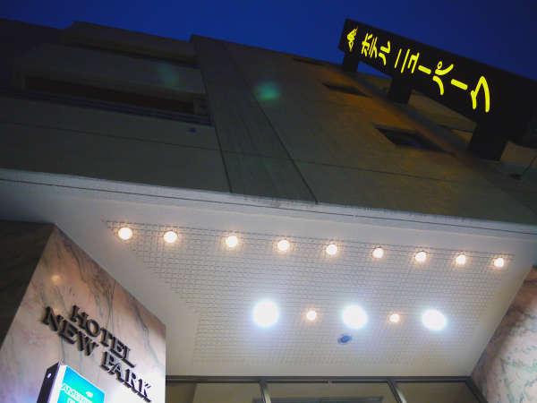 ★★ホテル外観★★