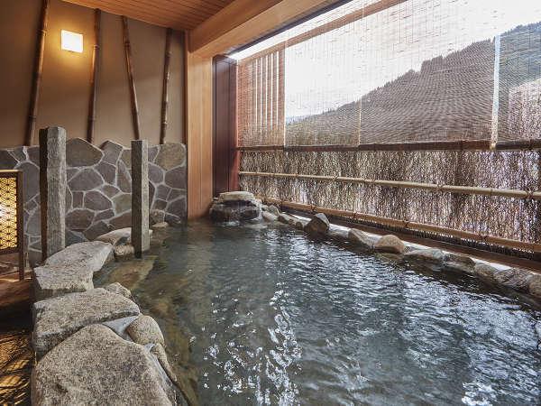 【貸切風呂/無料】岩乃湯