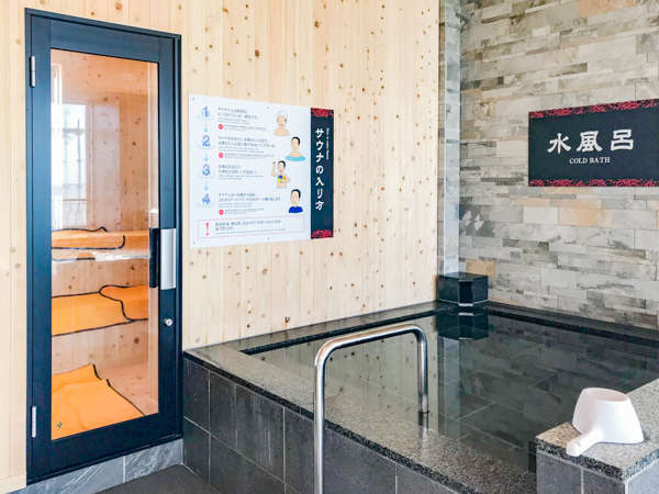 【大浴場 開聞】サウナストーンに水をかけて水蒸気を発生させ体感温度を上げて発汗作用を促進させます
