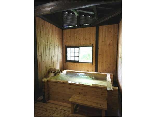貸切風呂 お客様が入るたびごとに、お湯を張り替えます。