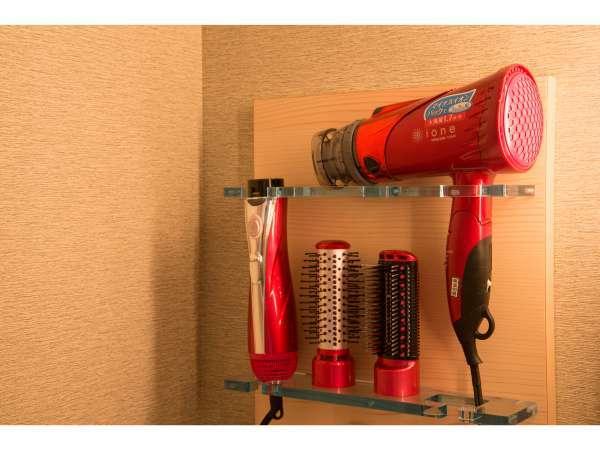 イオンドライヤー、カールドライヤー2種を全てのお部屋常設でご用意しています。