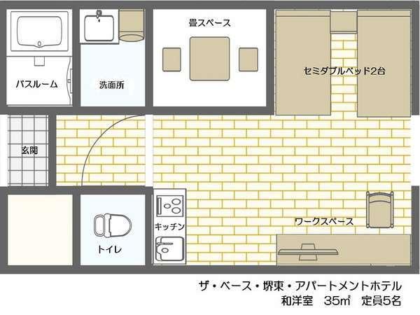 ■ 和洋室/お部屋の間取りはこんな感じです♪床はカーペットです。