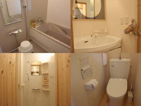 浴室、シャワーブース、洗面所、トイレ