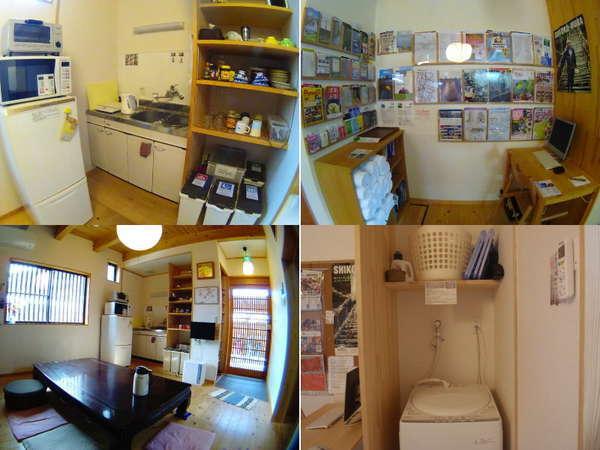 (左上)キッチン、(左下)居間、(右上)観光情報、(右下)洗濯機