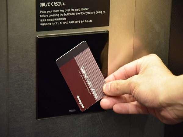 ◆エレベーターはカードキーが必要