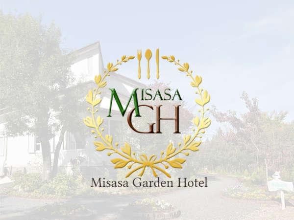 【三朝温泉 みささガーデンホテル】緑に囲まれた静かな場所  僅か7室の小さな温泉ホテル