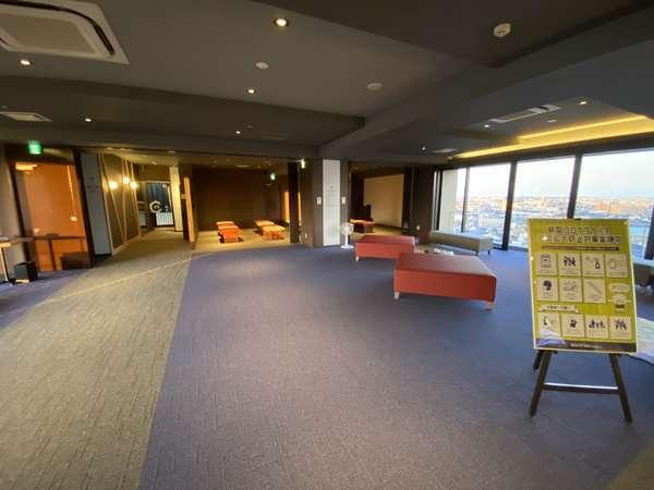 14階には広々としたリラクゼーションスペースがございます。