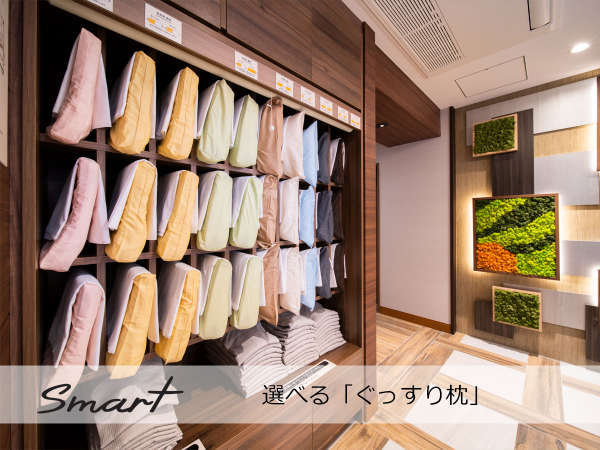 【Smart】あなたの頭にフィットして眠りを誘う8種類の選べる枕