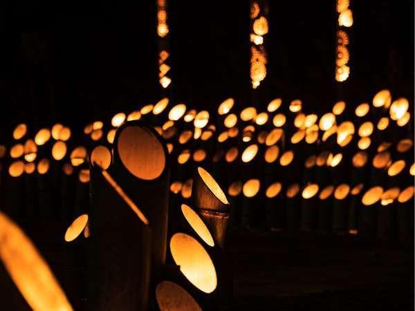 【イベント】竹灯篭9月中旬から10月下旬