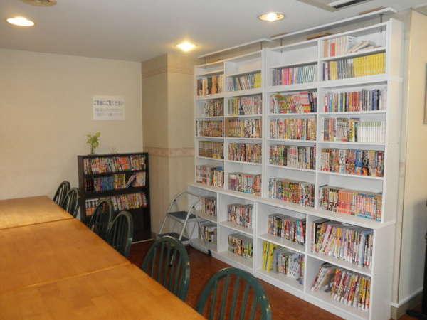 雑誌やマンガ読み放題!な図書スペース