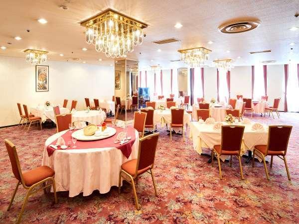 ■2階中華レストラン■ 彩り豊かな山海の美味を使った伝統ある味の芸術、本格的な中国料理を味わえます