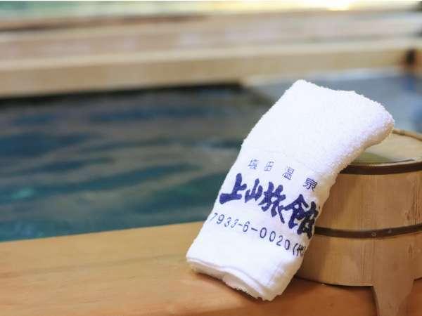 ◆椿館-特別室-◆ゆったりと好きな時間に入られる離れ湯殿付き