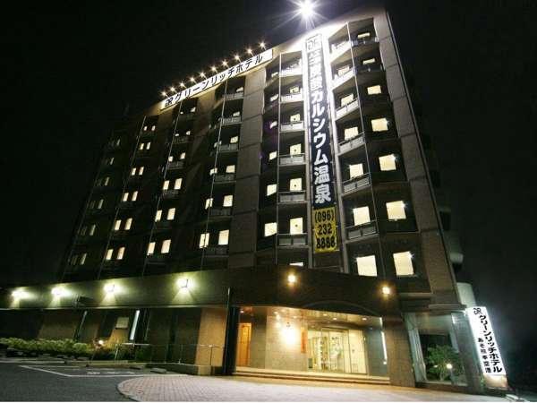 ◇【ホテル外観 夜】