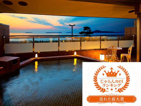 【絶景露天風呂】コバルトブルーの海と保温効果が高い温泉で、贅沢なひとときを
