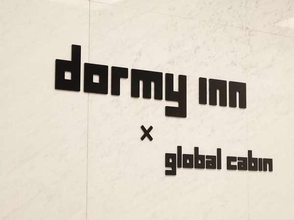 ◆ドーミーイン×グローバルキャビン ドーミーイン後楽園