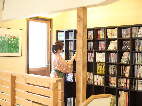 ライブラリー:雑誌や漫画・小説など。お部屋でゆっくりお読みいただけます