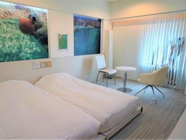 【旭山動物園ルーム】~しろくまのお部屋~※他にペンギンのお部屋もございます