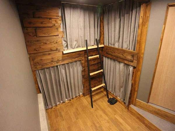 ドミトリールーム/4人個室