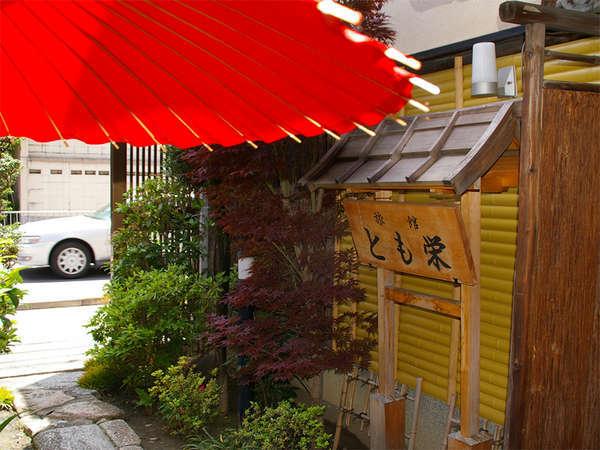 ★中立売通に面した当館★智恵光院まで徒歩5分♪ビジネスはもちろん、京都観光の拠点にも◎です!