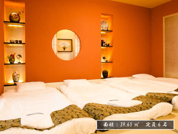 【902号室/和を感じられるスイートルーム/6人宿泊可能】
