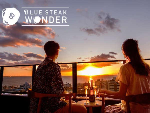 BLUE STEAK WONDER 沖縄北谷 2020年12月オープン!