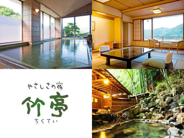 湯郷温泉で最も歴史ある露天風呂と湯郷の山々が一望・風の館の客室(14.5畳)