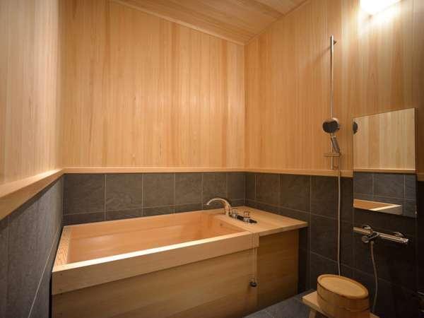 【お風呂】お風呂は全室檜風呂をご用意。ほんのりと香る木の香りに癒されて全身デトックス。