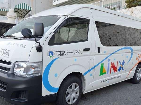名鉄「吉良吉田駅」から定期送迎バスあり♪(無料)