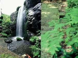 12mの大滝が流れ落ちる庭園