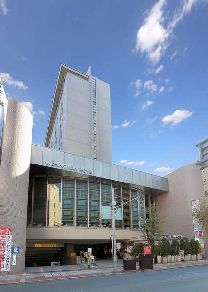 浦和 駅 から 新宿 駅