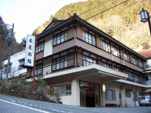 *いにしえの温泉宿、泉屋旅館です。天然硫黄泉の、濃い温泉として高い評価を頂いております!