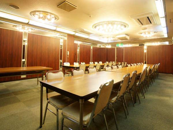 会議室66㎡(20坪) 最大30名※料金はフロントまでお問い合せくださいませ。