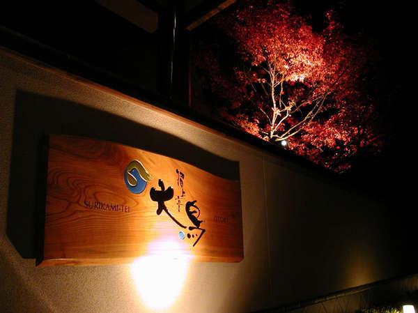 ライトアップされた紅葉も幻想的です。