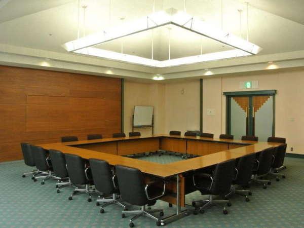 本館2階 特別会議室