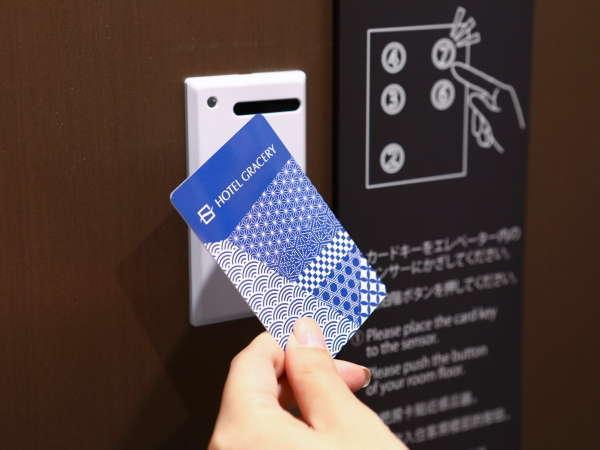 エレベーターはセキュリティーがかかっており、お部屋のカードキーのタッチが必要です。